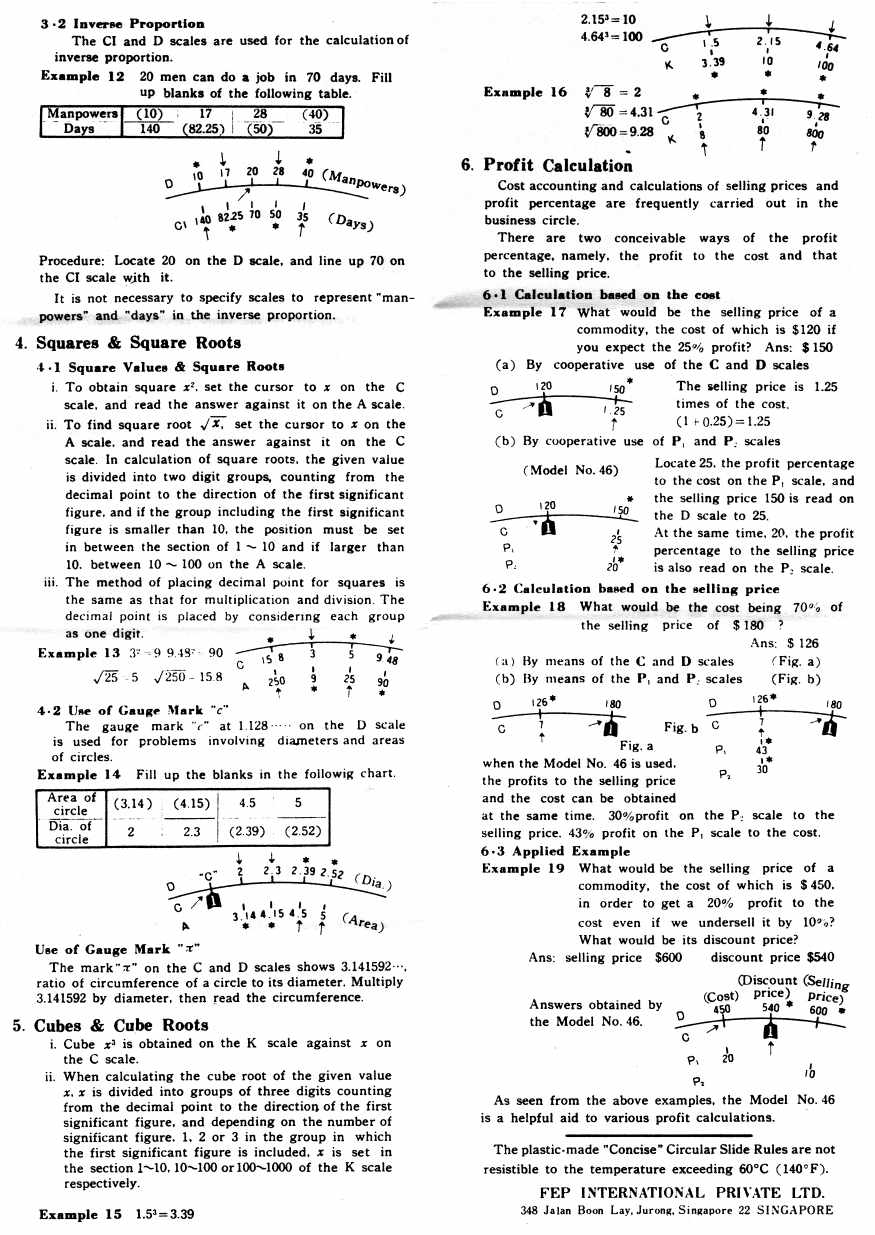 eric s slide rule manuals page